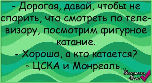 http://cs14102.vk.me/c540106/v540106240/13933/JvOjS4HIjnM.jpg