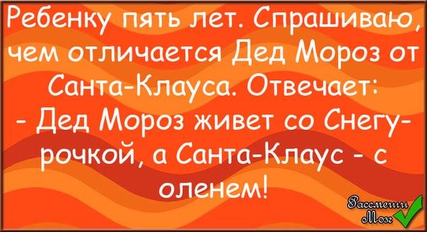 http://cs14102.vk.me/c540106/v540106240/145d5/NmnzlhY164Y.jpg