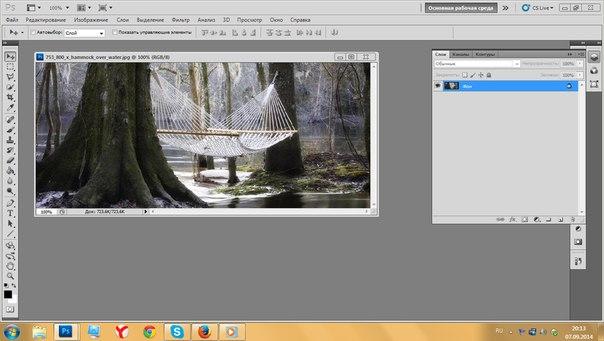 Как сделать помехи на фотошоп