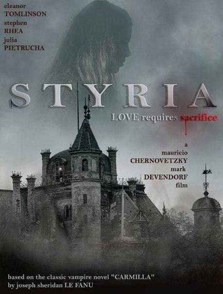 Штирия  (2014)