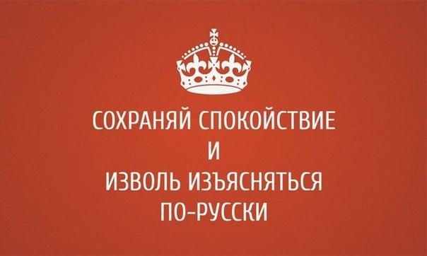 200 иностранных слов, которым есть замена в русском языке: