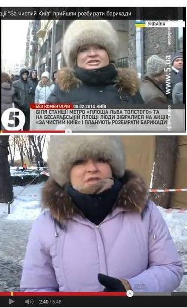 """Блоггер о """"солдатских матерях""""  которые пытались разобрать баррикады на Майдане: """"Это """"титушки"""" женского пола, у которых вообще нет сыновей"""" - Цензор.НЕТ 2139"""