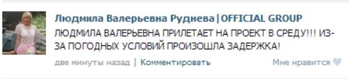 Руднева Людмила Валерьевна. JNWAMctRySA