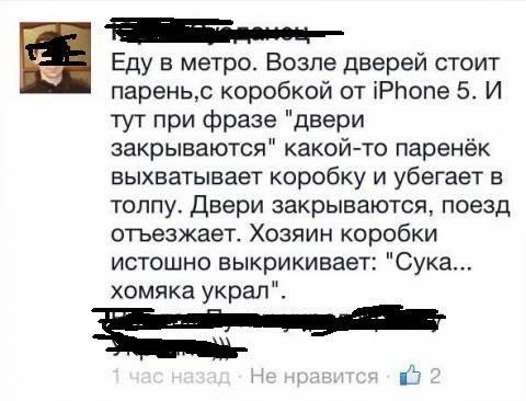 ЛОХ - это судьба)))))