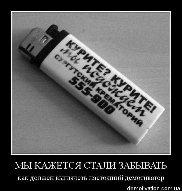 Туфельки, туфельки фото видео цыгане в краснокамске пермь мой взгляд