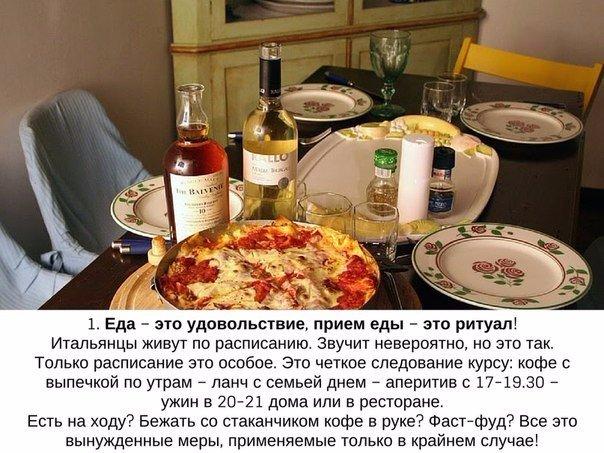 Фото №375042983 со страницы Маши Солдатовой