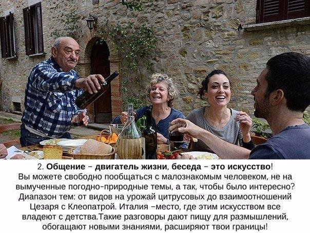 Фото №375042984 со страницы Маши Солдатовой