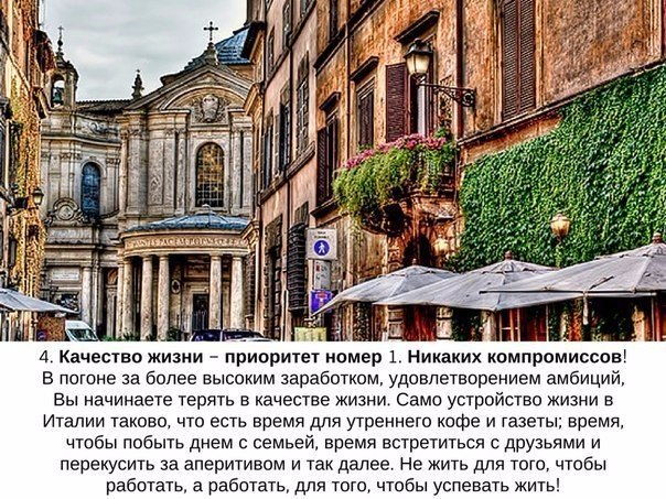 Фото №375042986 со страницы Маши Солдатовой