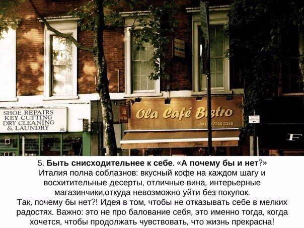 Фото №375042987 со страницы Маши Солдатовой
