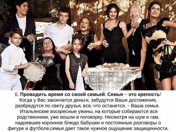 Фото №375042988 со страницы Маши Солдатовой