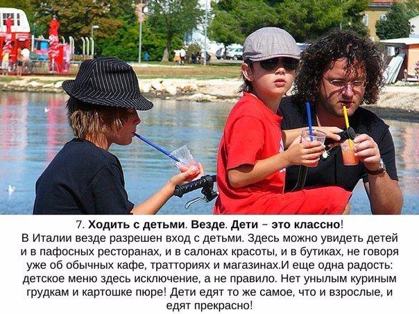 Фото №375042989 со страницы Маши Солдатовой