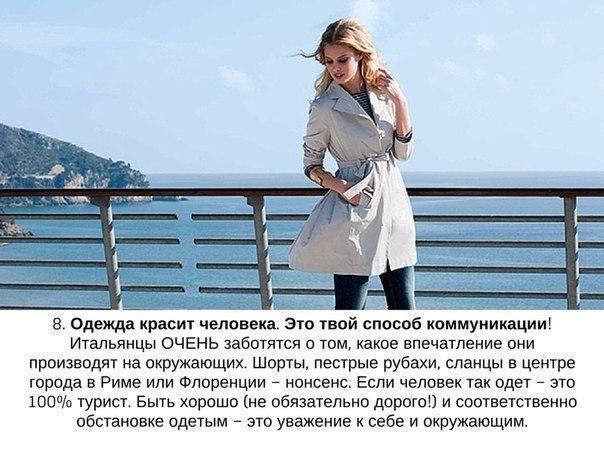 Фото №375042990 со страницы Маши Солдатовой