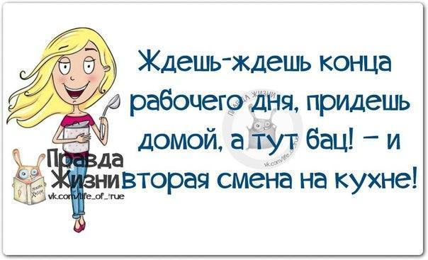 http://cs7055.vk.me/c540106/v540106334/24f8d/83QD8GjhXhE.jpg