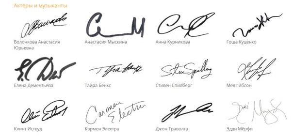подписи на фотографиях примеры
