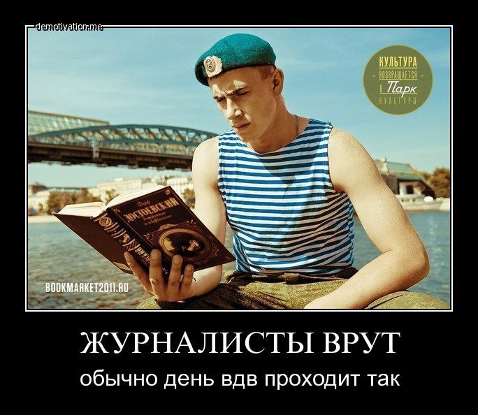 Быстро документальные фильмы онлайн смотреть о абвере СпасоПреображенском