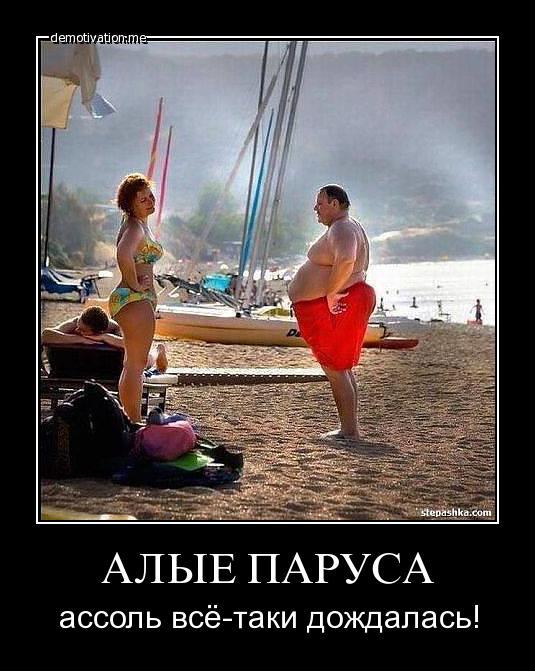 Бежал работа сипроживание в москве самые свежии вакансии комментарий всех