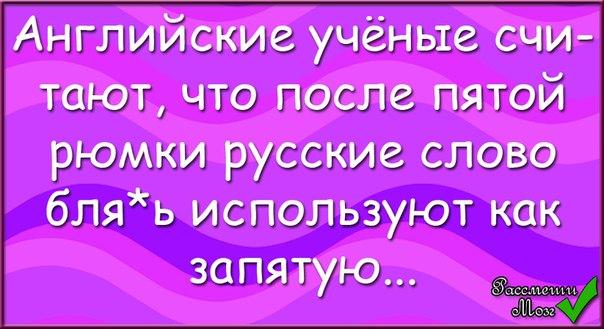http://cs14115.vk.me/c540106/v540106345/161a9/qlZfooGpTJ0.jpg