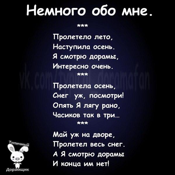 http://cs14107.vk.me/c540106/v540106345/217b5/MvzbgQg7cwI.jpg