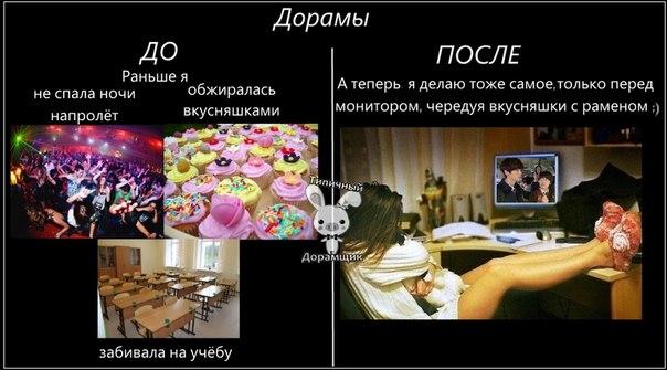 http://cs14107.vk.me/c540106/v540106345/220eb/vtGo2-E24XE.jpg