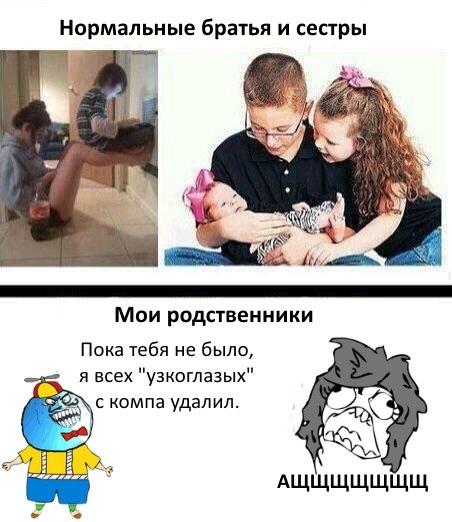 http://cs14107.vk.me/c540106/v540106345/23218/VW0CU7k6hEU.jpg