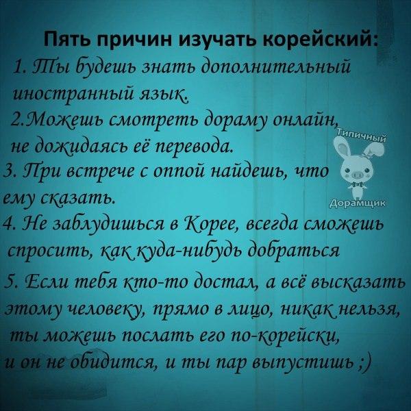http://cs14107.vk.me/c540106/v540106345/23fe1/DeclbdsvoNo.jpg