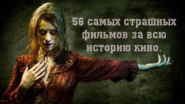 монстры насилуют девушку: