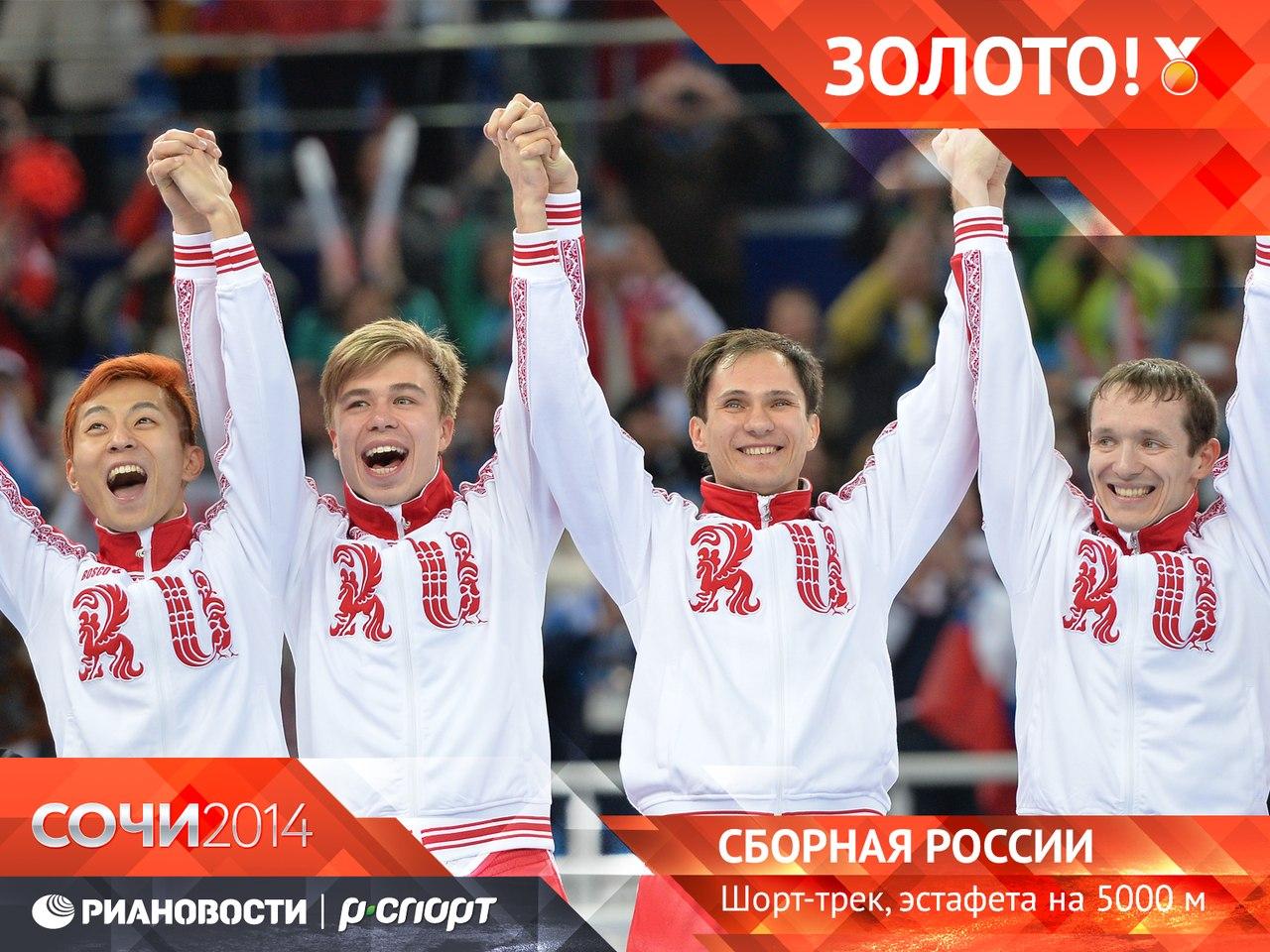 Российские спортсмены олимпийские чемпионы и их фото 3