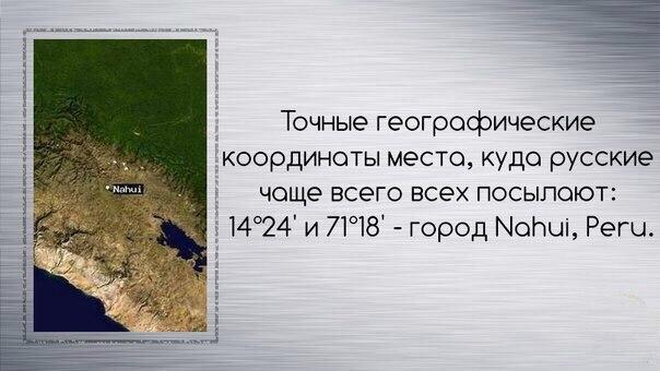 http://cs14107.vk.me/c540106/v540106378/38823/BkU4wcClihE.jpg