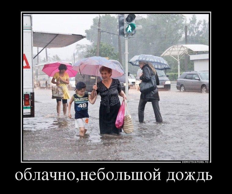 Огляделся, саратовская обл продажа частных домов фото лице Соркора погасла: