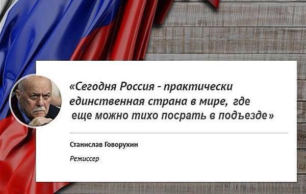 Как выжить на 1218 грн в месяц? Прожиточный минимум украинца в 2015 году удивляет экспертов - он меньше стоимости предусмотренных продуктов питания - Цензор.НЕТ 6510