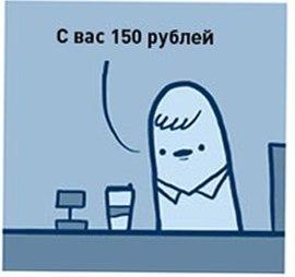 http://cs14112.vk.me/c540106/v540106411/13135/ohHOezMzE0Y.jpg