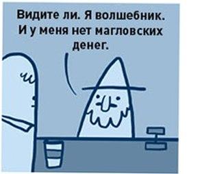 http://cs14112.vk.me/c540106/v540106411/1313c/kaKOwkpGeJc.jpg