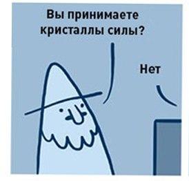 http://cs14112.vk.me/c540106/v540106411/13143/PufkhQ0bxTE.jpg