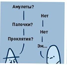 http://cs14112.vk.me/c540106/v540106411/1314a/N53DTQezTTI.jpg