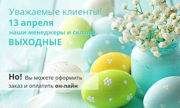 http://cs7062.vk.me/c540106/v540106412/7608c/kIxdQeZI06Q.jpg