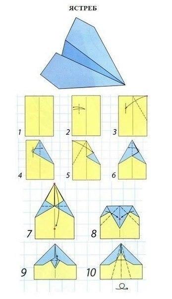 Модели бумажных самолетиков. (8 фото)
