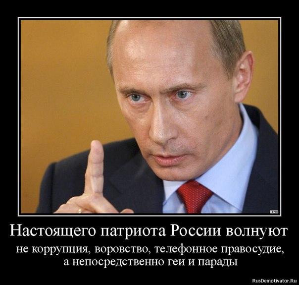 """""""Гей не может быть патриотом"""", - мэр Ивано-Франковска Марцинкив - Цензор.НЕТ 2071"""