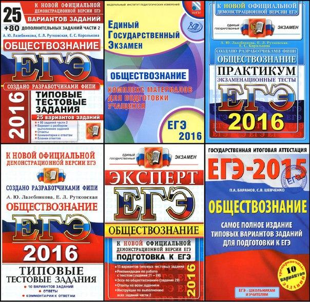 Огэ результаты 2017 калужская обл результаты огэ по математике в республике башкортостан