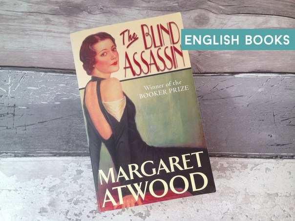 the blind assassin Buy the paperback book the blind assassin by margaret atwood at indigoca, canada's largest bookstore + get free shipping on fiction and literature books over $25.
