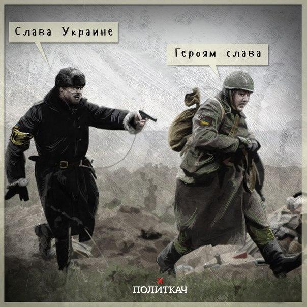новости украины политика мобилизация