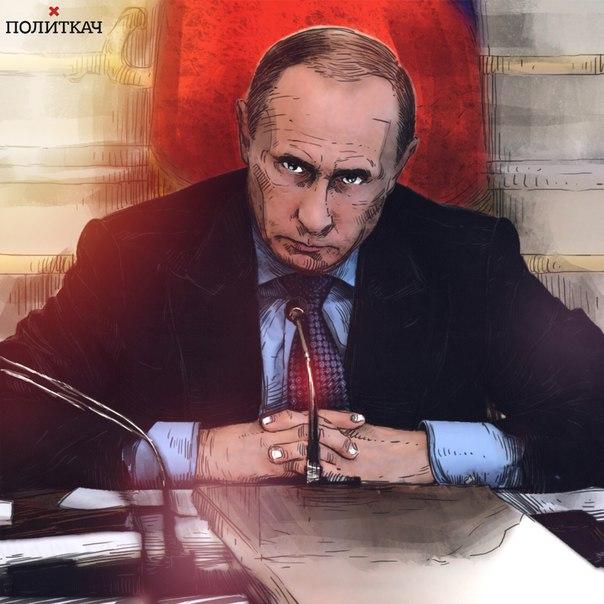 новости украины политика онлайн