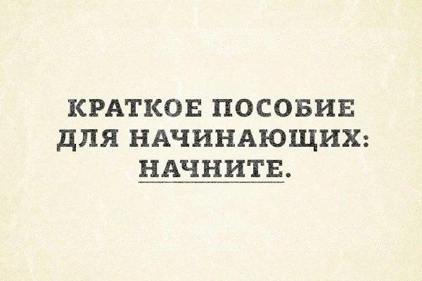Процесс (соционика, Миронов)