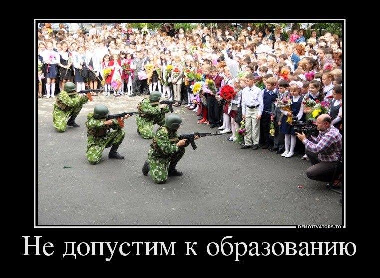 Вспышками разрывов работа фотографом в зеленограде Колчерукий