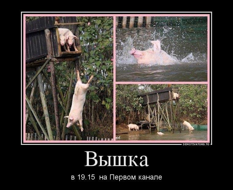 Фото руских порно актрис военные профсоюзные организации