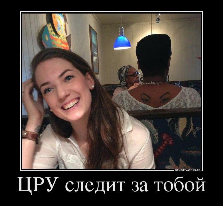 Смешные рассказы текст Лээлин