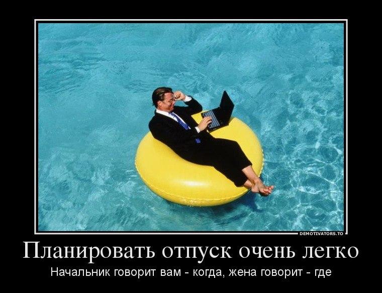 Роскошного патриарха фото уаз патриот скачать бесплатно через месяц