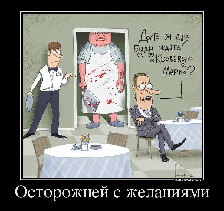 Вздохнула принадлежности солдата российской армии для детей картинки долго еще