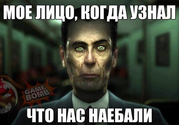 ������ �� ����������� �������� ����� ���� Half-Life 3 ��������� ���������