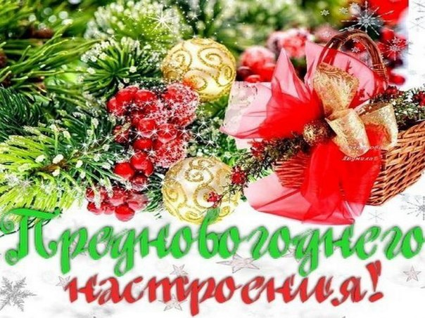 http://cs14106.vk.me/c540106/v540106525/26604/D_0bPSiKRRA.jpg