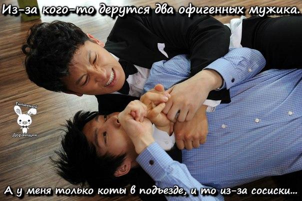 http://cs14107.vk.me/c540106/v540106529/170bf/_urvwlX2Po4.jpg